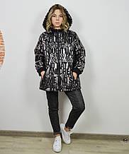 Куртка женская короткая черно-серебристая Aysel 61475