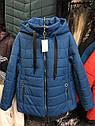 Осенняя женская куртка Виола Размер 54, фото 2