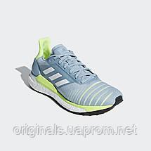 Беговые кроссовки Adidas Solar Glide D97427  , фото 3