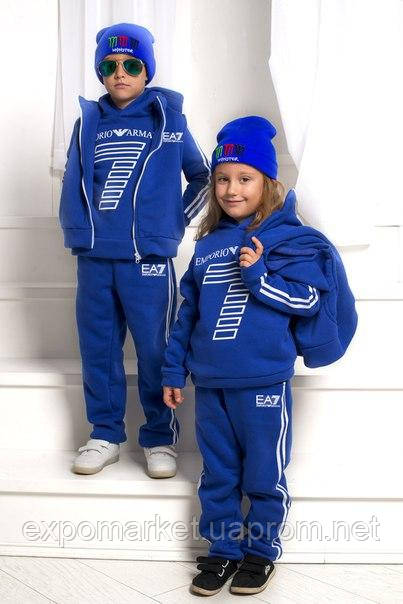 Детский теплый спортивный костюм с начесом для девочки и мальчика