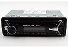 Автомагнитола 1 дин Car Audio SP-3250 USB SD не съемная панель еврофишка пульт ДУ бюджетная, фото 2