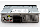 Автомагнитола 1 дин Car Audio SP-3250 USB SD не съемная панель еврофишка пульт ДУ бюджетная, фото 4