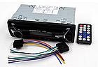 Автомагнитола 1 дин Car Audio SP-3250 USB SD не съемная панель еврофишка пульт ДУ бюджетная, фото 3