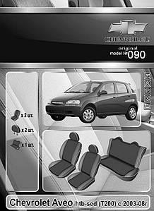 Чехлы на сиденья Chevrolet Aveo htb/sed (T200) 2003-2008 Elegant Classic