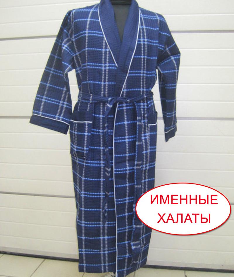 235c5dcc640f Халат мужской длинный вафельный под вышивку синий и кремовый, размеры ХXL -  Вышивальная мастеркая VDLine