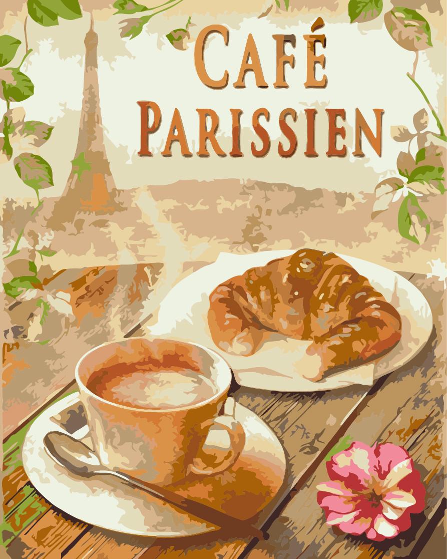 "Картина по номерам ""Завтрак в Париже"", 40x50 см., Идейка"