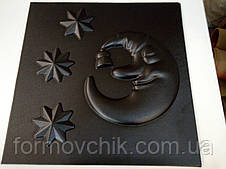 "Форма для плитки ""месяц и звезды"", фото 2"