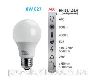 Лампа LED Platinum A60 8W E27 4000K RIGHT HAUSEN HN-281020