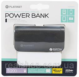 PLATINET 5200mAh Power Bank УМБ (Серый)