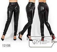 Кожанные брюки с высокой посадкой и прорезными карманами , 1 цвет