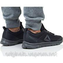 Черные кроссовки Reebok мужские Speedlux 3.0 CN3470, фото 3