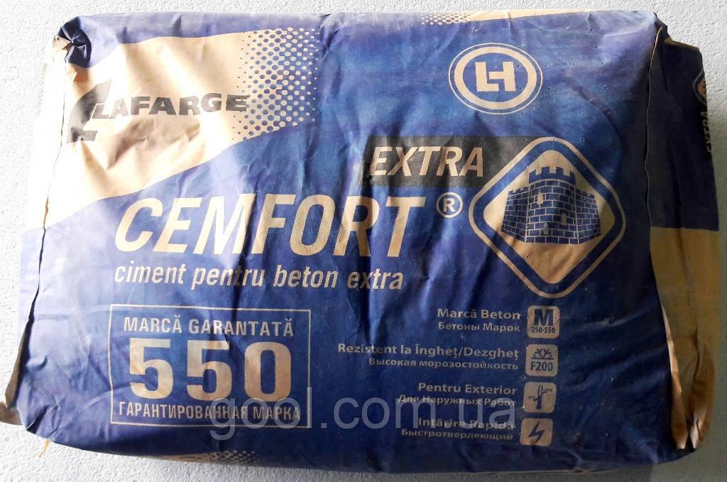 Цемент Lafarge Cemfort Extra M550 Д0 без добавок ПЦІ - 500 без шлака