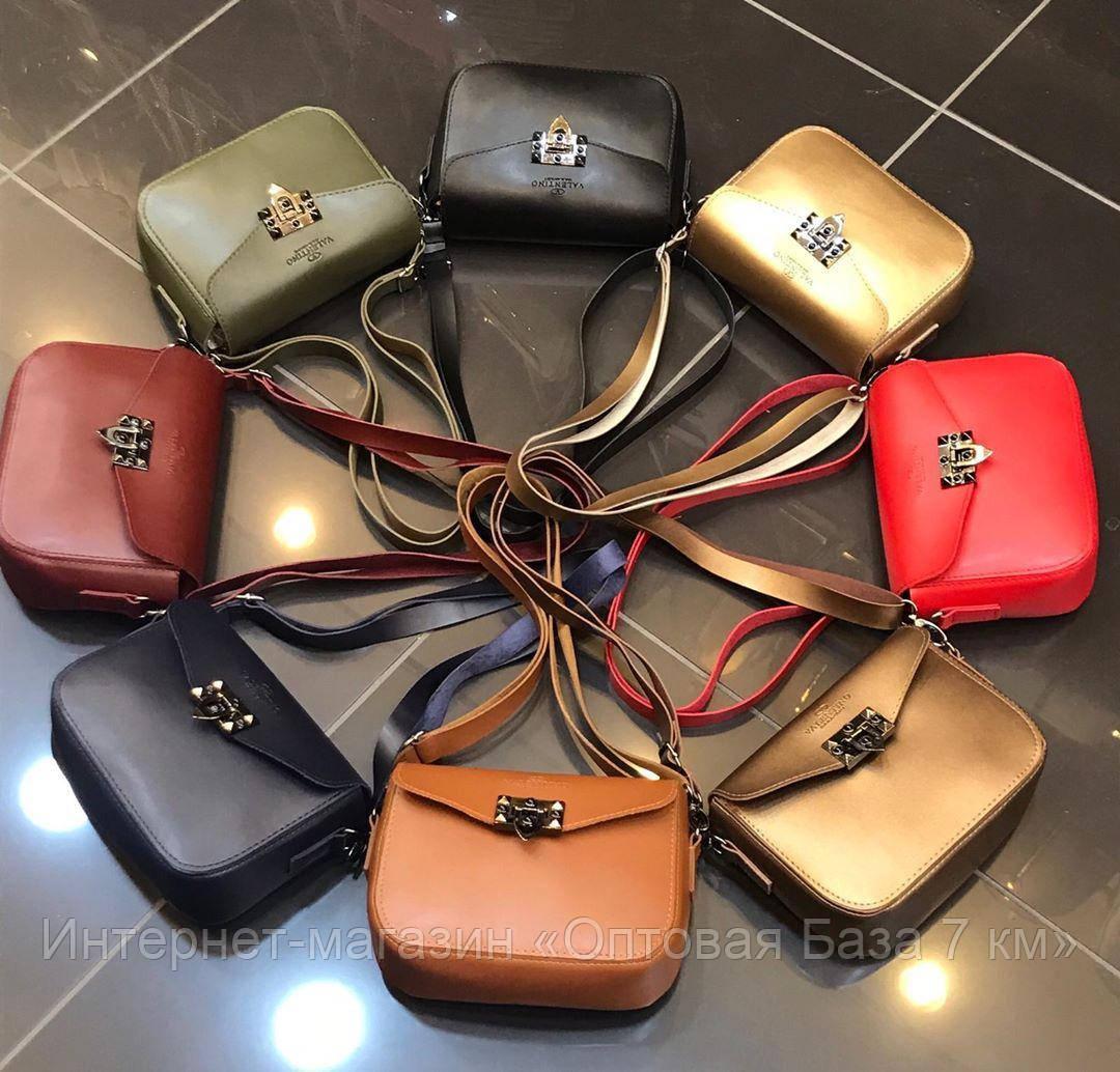 b66266809398 Женская сумка