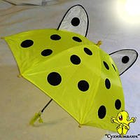 Парасоля дитяча з вушками Жовта 47,5см. свисток, арт.0211  - CM01874