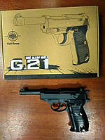 Игрушечный пистолет страйкбольный Galaxy G.21 Walther P38 Вальтер П38