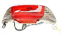 Фонарь задний/стоп Honda Tact 30/Navigator