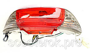 Фонарь задний/стоп Honda Tact 30/Navigator.
