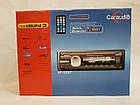 Магнитола в машину бюджетная Car Audio SP-5237 MP3, FM, USB, Micro SD, AUX автомагнитола 1DIN с диском , фото 8