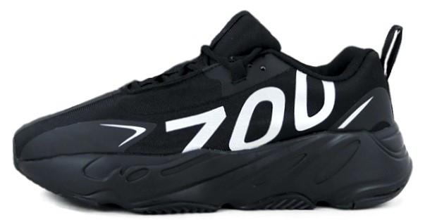 Мужские кроссовки adidas Yeezy Boost 700 (Адидас Изи Буст) черные