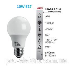 Лампа LED  RIGHT HAUSEN Platinum A60 10W E27 4000K HN-281010