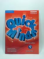 Англійська мова. Quick Minds 1 клас. Activity Book. Робочий зошит. Герберт Пухта. Лінгвіст