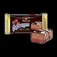 """Конфета """"Десерт"""" Шокол суфле с вишн марм(флоу) 0,5 кг. ТМ Престиж"""