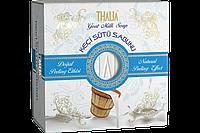 Натуральное мыло Thalia с козьим молоком 150 г (3605024)