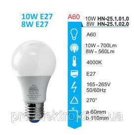 Лампа LED A60 8W E27 4000K Soft line RIGHT HAUSEN HN-251020