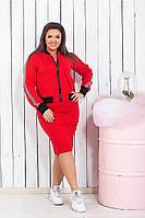 Женский костюм двойка юбка+бомбер  трикотаж декор аппликация из камней батал размер:46-48,50-52,54-56