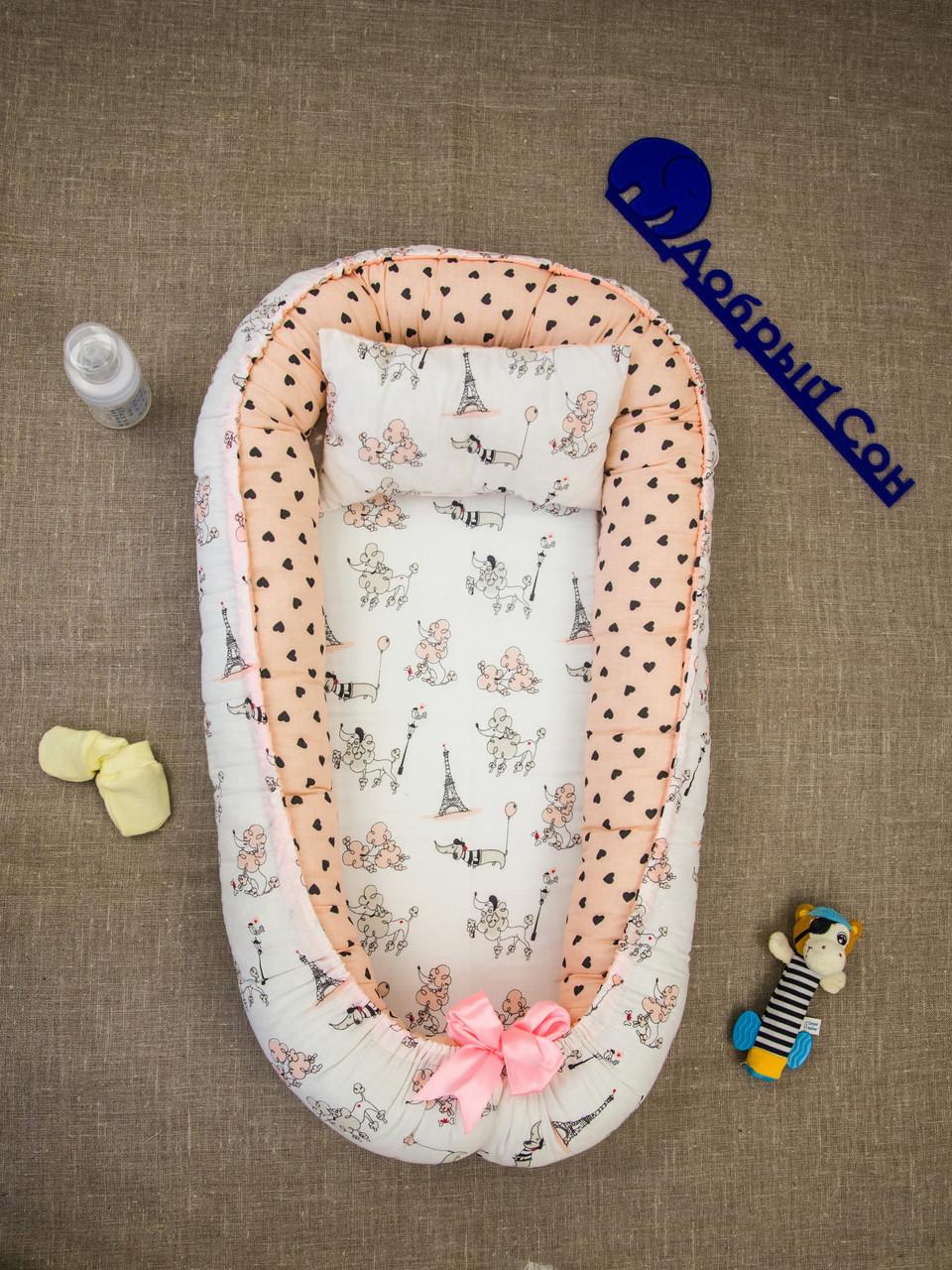 Гнездо для новорожденных Добрый Сон 85*52 см бело-персиковый, 05-02