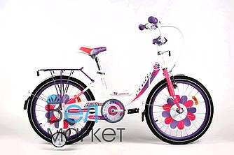 """Велосипед дитячий ARDIS LILLIES BMX 18"""" Білий/Фіолетовий"""