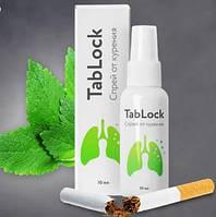 Спрей TabLock (ТабЛок) от курения