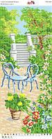 """Пано """"Відпочинок в саду"""". ПМ 4048. Повна вишивка"""