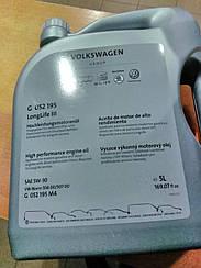 Оригинальное масло VW, AUDI, Skoda, Seat VAG Longlife III 5W-30 5л