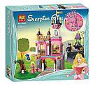Конструктор Bela 10890 Принцессы Сказочный замок Спящей Красавицы (аналог Lego Disney Princess 41152), фото 5