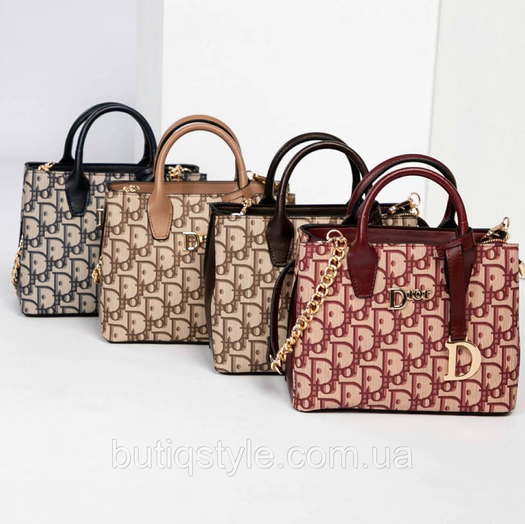 Красивая женская сумка D/@R с брелком, с цепочкой