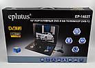 Переносной телевизор Eplutus EP-1403T Портативный DVD плеер с цифровым тюнером Т2(15 дюймов), фото 5