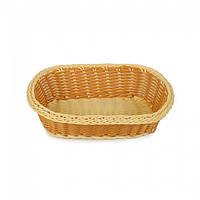 Плетёная корзинка для хлеба овальная двухцветная их ПВХ Helios