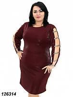 Платье батальное из трикотажа