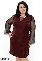 Платье большое из трикотажа отто