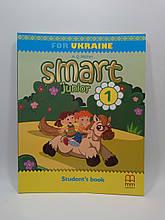 Генеза НУШ Лінгвіст Англійська мова Підручник Smart Junior Students  Book 1 клас Мітчелл