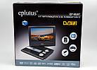 Портативный DVD плеер Eplutus EP-9520T цифровым тюнером (9.5 дюймов) DVD с Т2 двд переносное в машину, фото 4