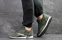 Кроссовки мужские Reebok в стиле Рибок, замша, текстиль код SD-7333. Темно-зеленые