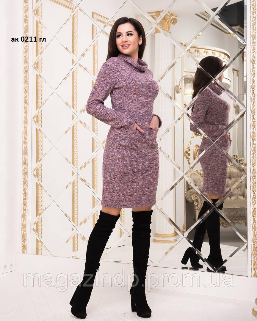 Вязаное женское платье в рубчик ак 0211 гл Код:860555306