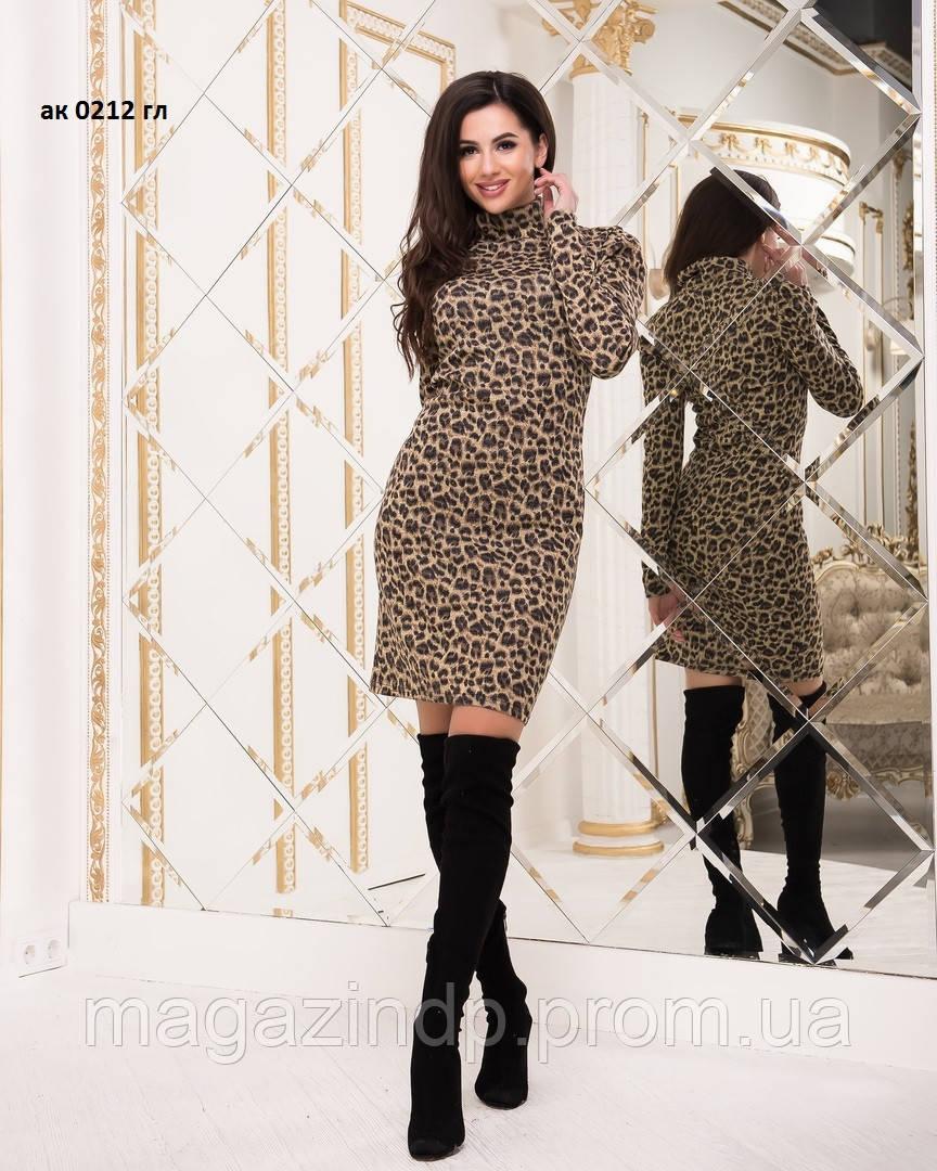 Платье женское леопардовое ак 0212 гл Код:860550865