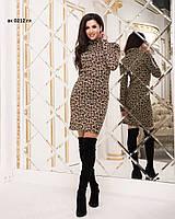 Платье женское леопардовое ак 0212 гл Код:860550865, фото 1