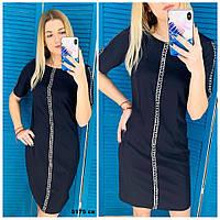 Платье женское турецкое со стразами 5175 СВ Код:849715357
