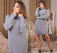 Женское вязаное платье под горло 2019 СВ Код:849699498