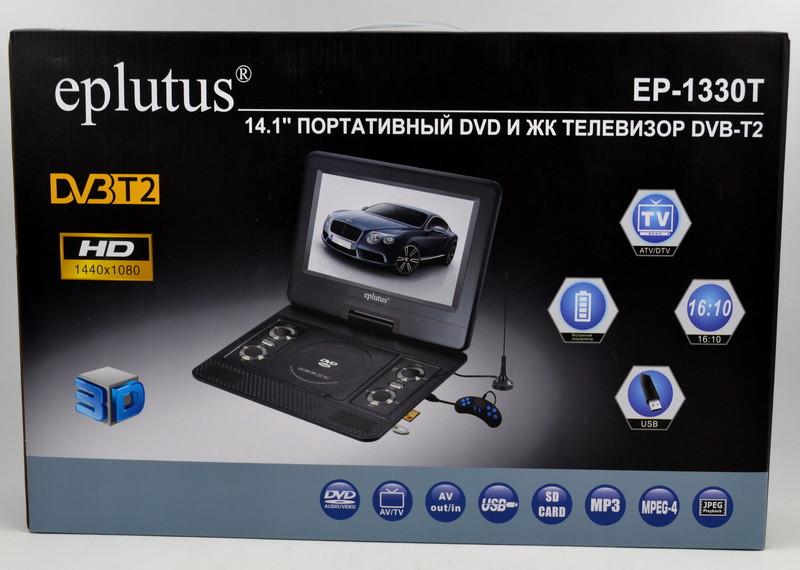 """Портативный DVD плеер Eplutus EP-1330T цифровым тюнером 14.1"""" DVD с Т2 двд переносное в машину"""