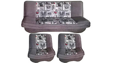 Комплект Мерсель, диван + 2 кресла, фото 2